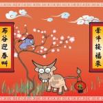 Nuevo año chino de la vaca y nueva web