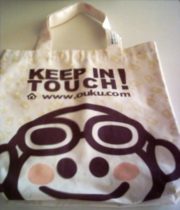 Bolsa de algodón impresa