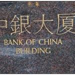 Importar de China – Garantía y coste de envío