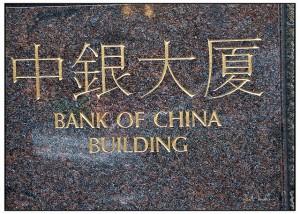 Luckyarn hace tus pagos en China
