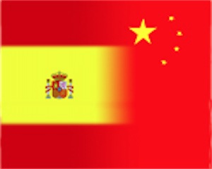 Luckyarn une China con España