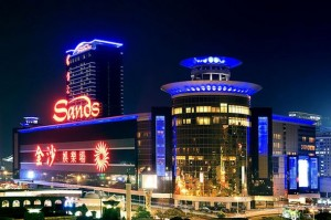 Casino Sands en Macao
