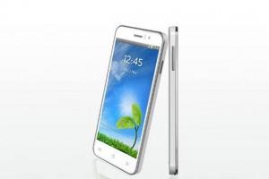 Jiayu G4, el mejor smartphone actual