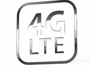 Luckyarn ya trabaja en smartphones con tecnología 4G