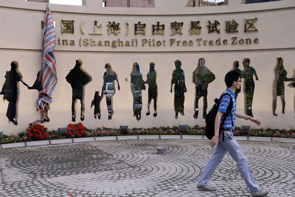 Nueva zona de libre comercio de Shanghai