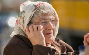 Luckyarn dispone de móviles para mayores