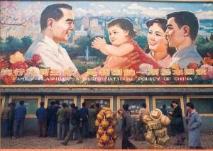 El Partido Comunista abole la Ley del Hijo Unico