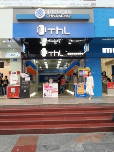 Los móviles chinos y las marcas distribuidas por Luckyarn siguen ganando presencia internacionalmente