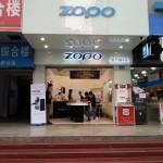 Luckyarn distribuye móviles chinos a través de su oficina en Shenzhen